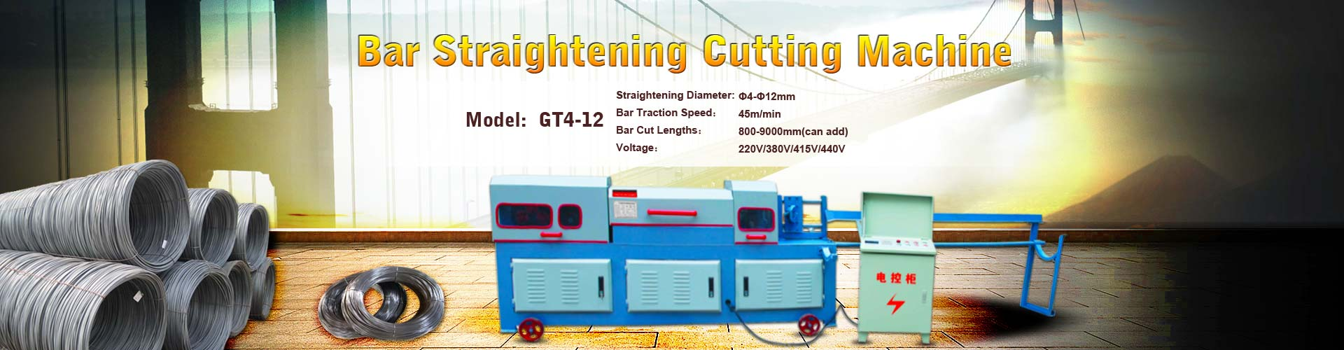 Wire Straightening and Cutting Machine-Automatic